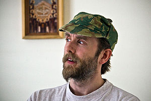 English: Varg Vikernes in prison Русский: Варг...