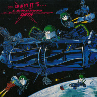 Lawnmower Deth - Ooh Crikey