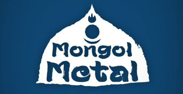 Mongol Metal compilation out now