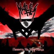 Matubes - new album 2015