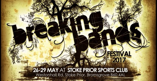 Breaking Bands 2017 – 15 acts announced