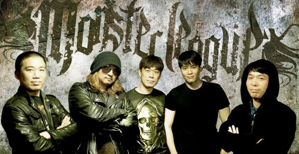 Monster League Ink Management Deal With GlobMetal Promotions