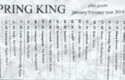 Supports announced for Spring King 2018 UK tour