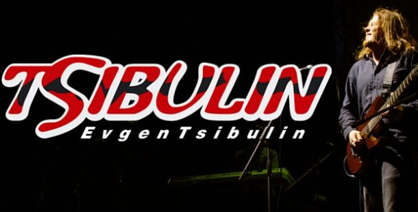 Band of the Day: Tsibulin