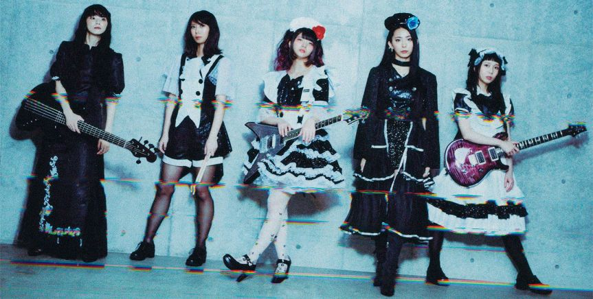 Band-Maid release new album, announce online listening party