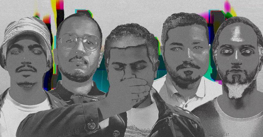 Saudia Arabian alternative prog band Ana.n7n release new single