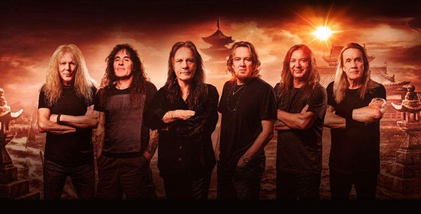 Iron Maiden announce brand new album 'Senjutsu'